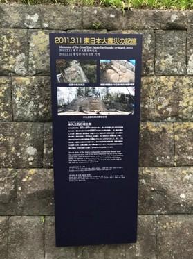 仙台7.jpg