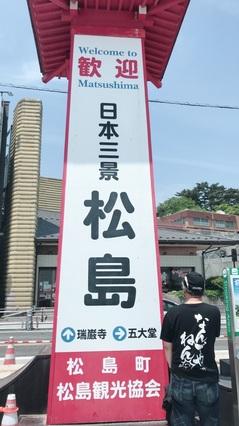 3仙台.jpg