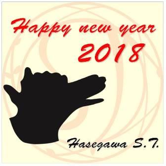 happy new year2018.jpg